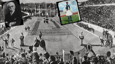 Как смелата мечта на Кубертен оживя ден след Великден в Атина (снимки)