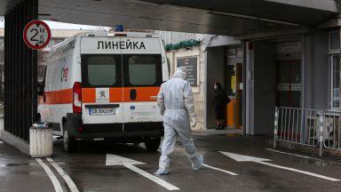 201 с COVID 19 са настанени в болница, 90-годишна жена почина