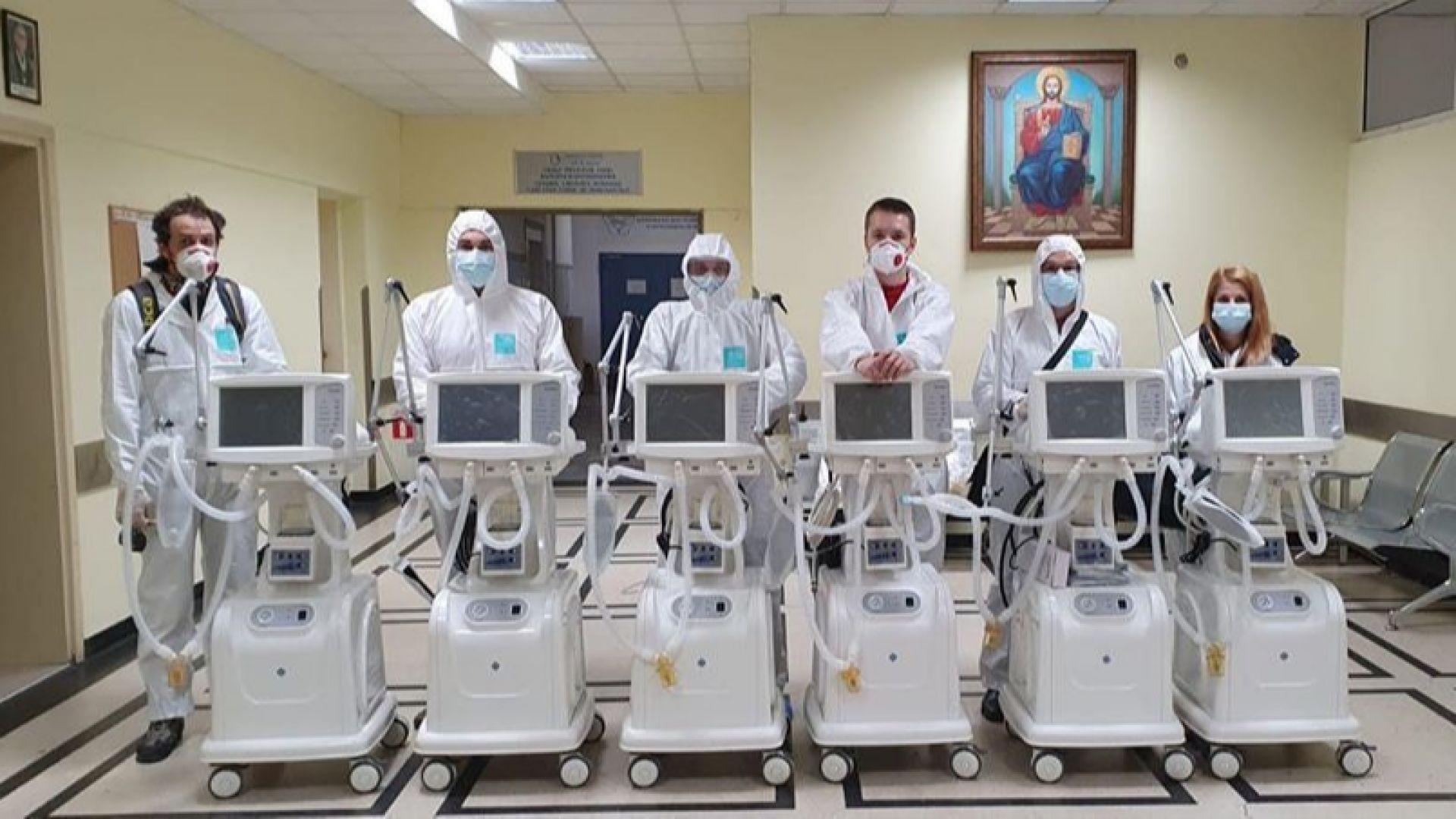 Нови 6 респиратора получи като дарение столичната Александровска болница. Това