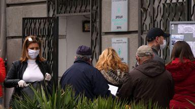 10 000 безработни ще получат пари от НОИ при второто за май плащане на обезщетения
