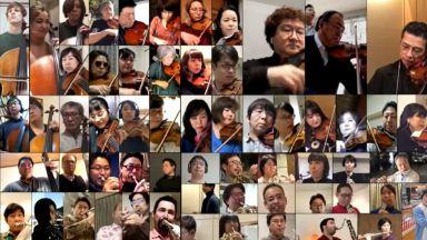 Японски оркестър записва дистанционно изпълненията си в условия на изолация