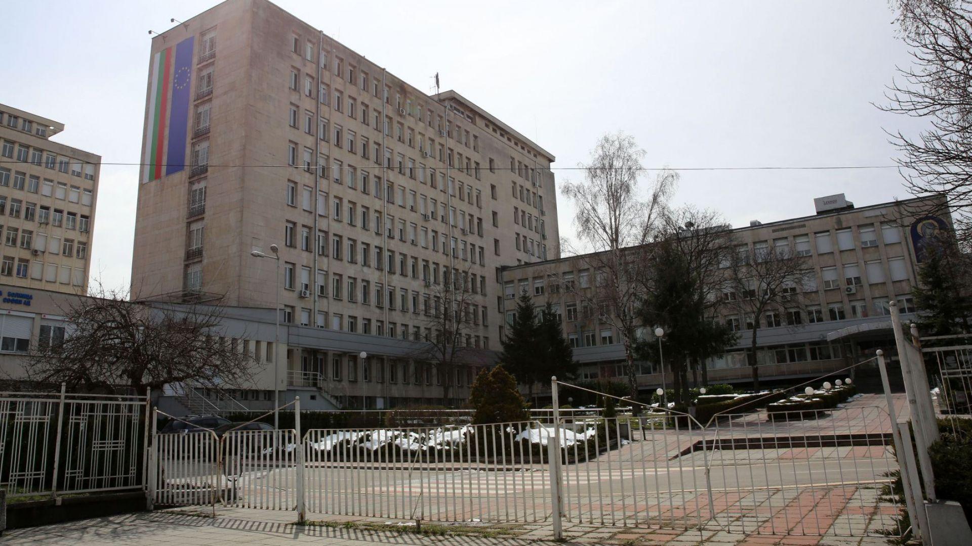Събират консилиум заради блъснатата в София майка, детето й е изписано
