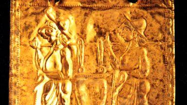 """Какво се знае за загадъчната """"златна книга"""", открита в България?"""