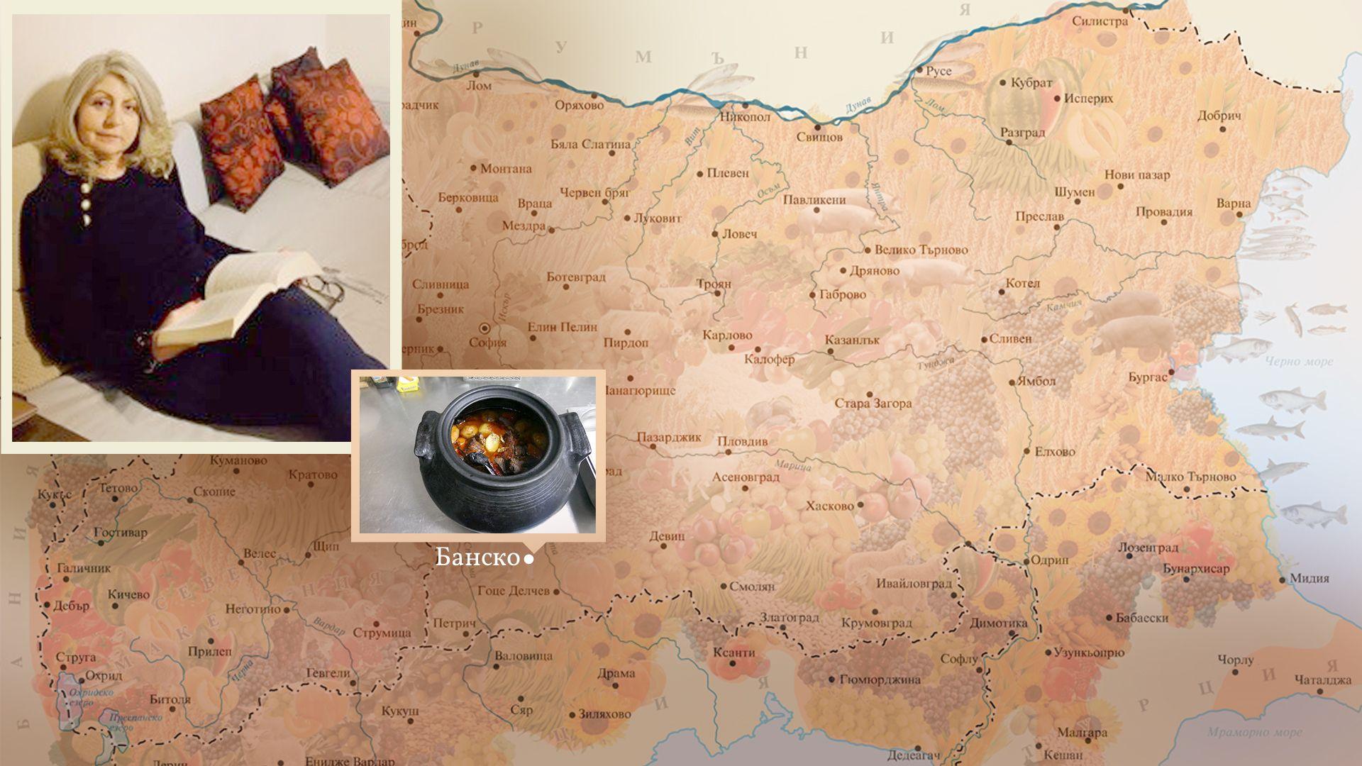 Интерактивната кулинарна карта на цялата българска езикова територия