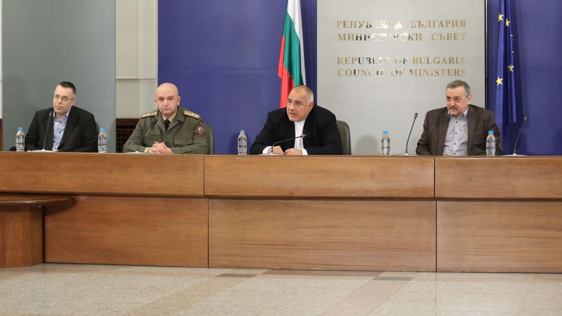 Премиерът е разпоредил да освободят борда на Българската банка за развитие