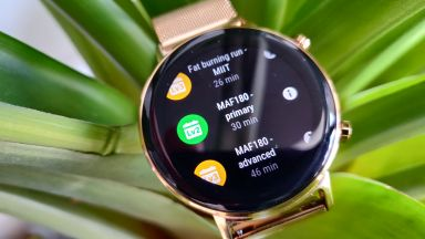 Huawei Watch GT2 е най-доброто, което може да сложите на китката си