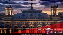 Русенският театър представя спектали онлайн