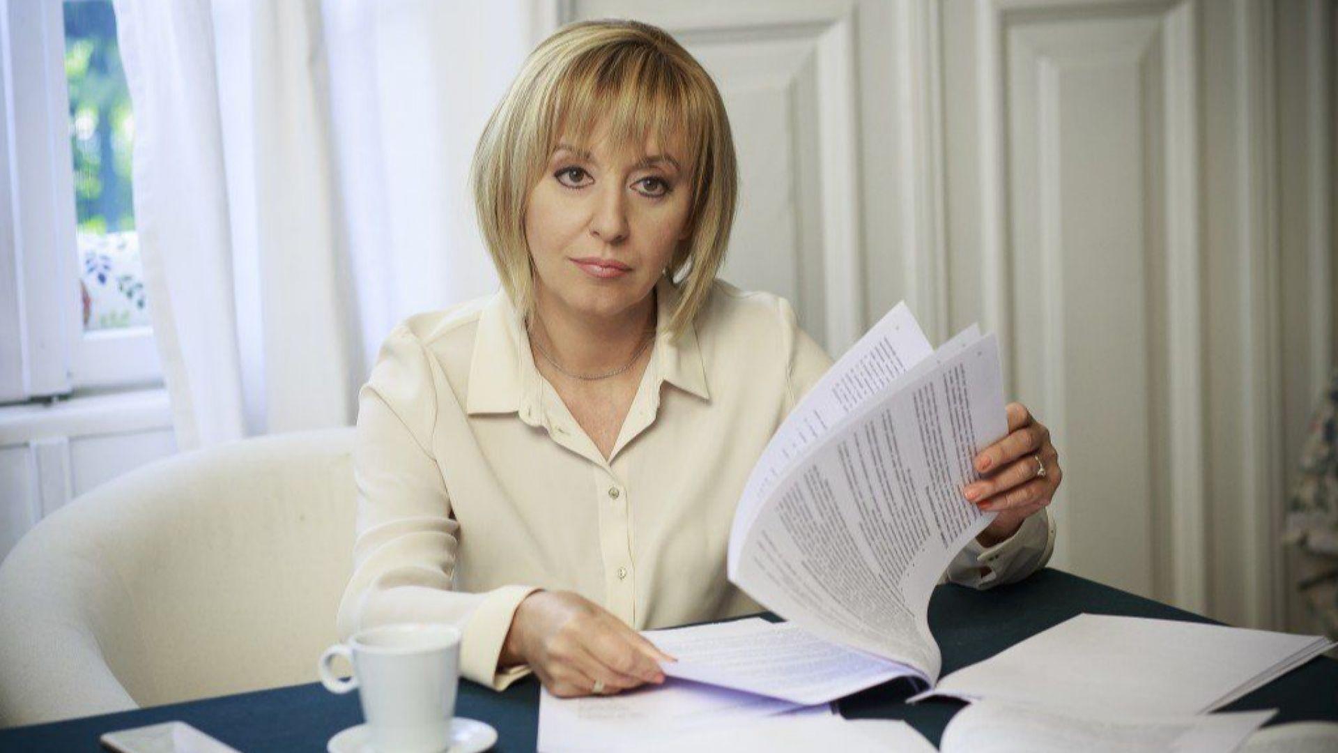 Манолова: Борисов е планирал смяна на ръководството на ББР отдавна