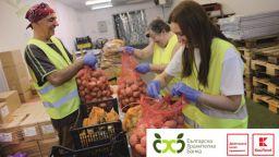 Kaufland България дарява 10 000 лева на Българска хранителна банка