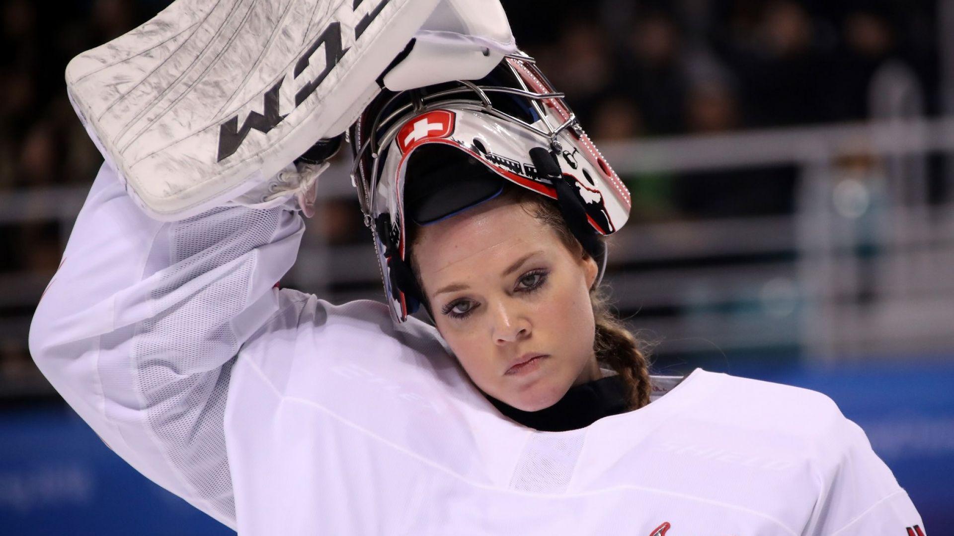 За първи път жена ще заема ръководен пост в хокея