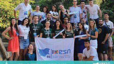 Чуждестранните студенти, които избраха да останат в България по време на кризата