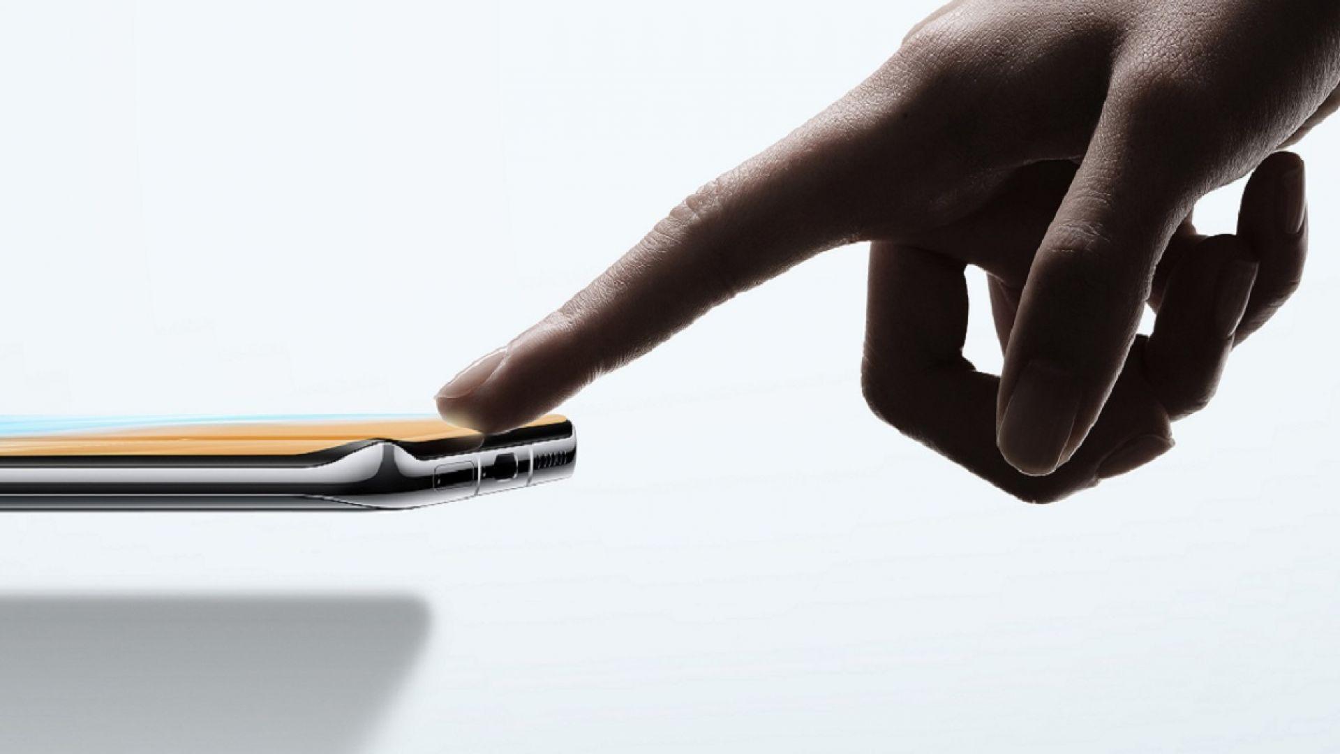 Нови данни за екраните на серия Huawei P50