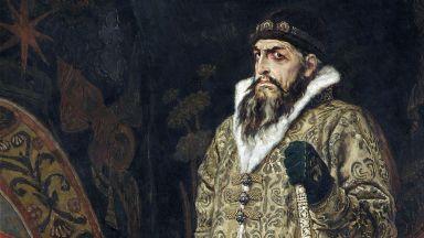 4 века търсят тайнствената библиотека на Иван Грозни