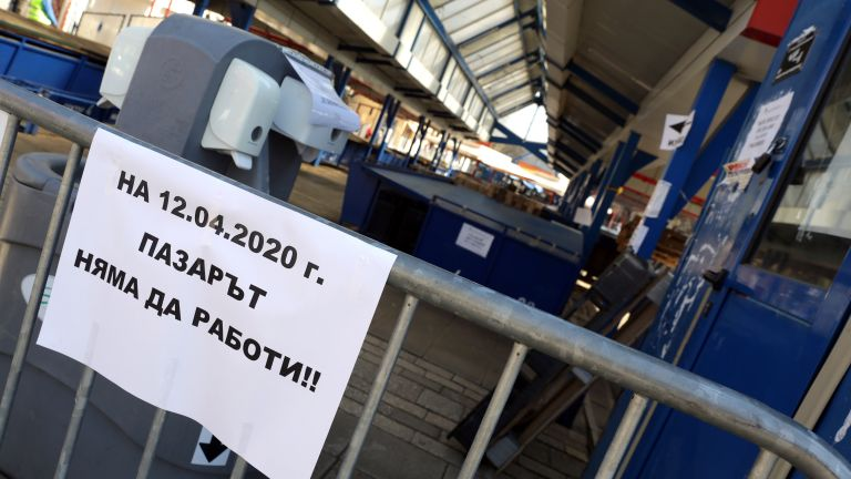 Столична община предложи решение на проблема със затворените пазари