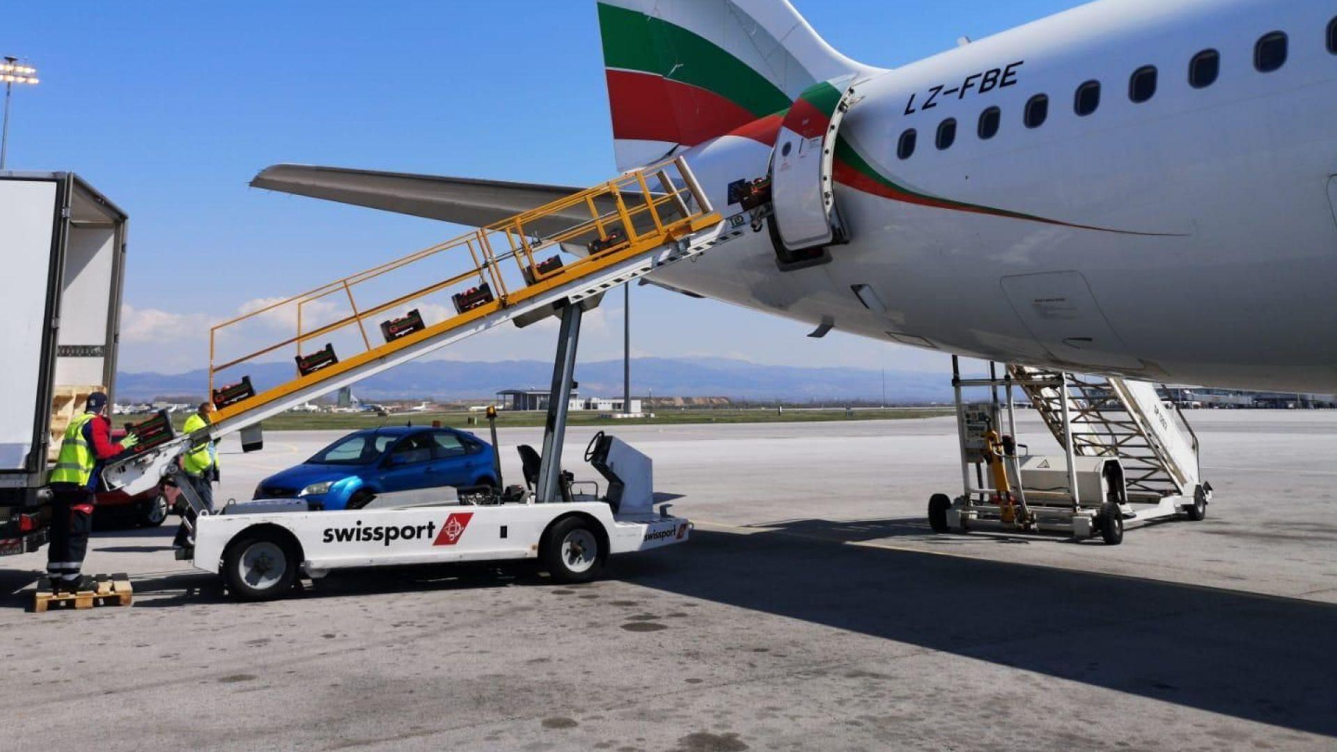 България размени с ОАЕ 32 тона храни срещу 15 тона медицински стоки
