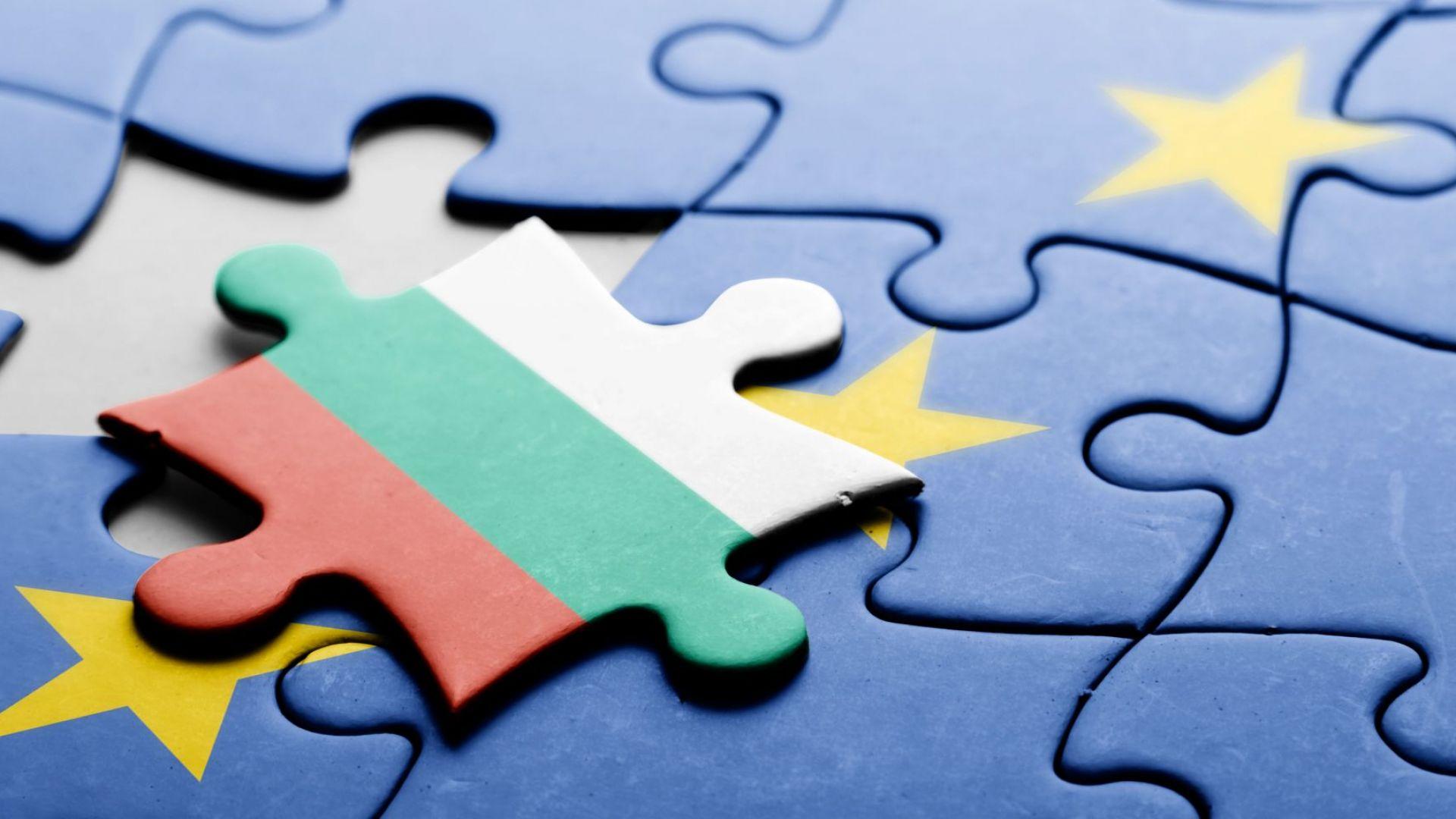 """Преди 15 г.:  522 евродепутата казаха """"да"""" на присъединяването на България към ЕС"""