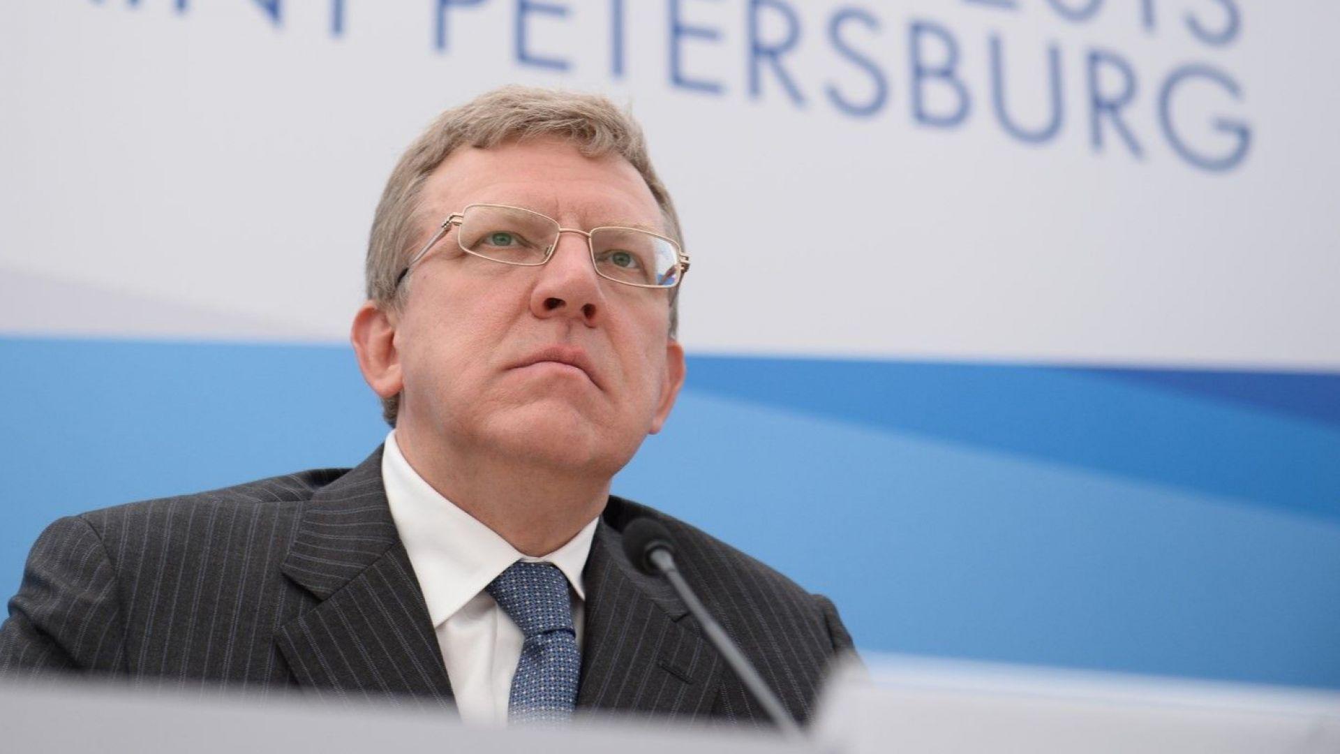 Алексей Кудрин прогнозира спад на руската икономика с около 5%