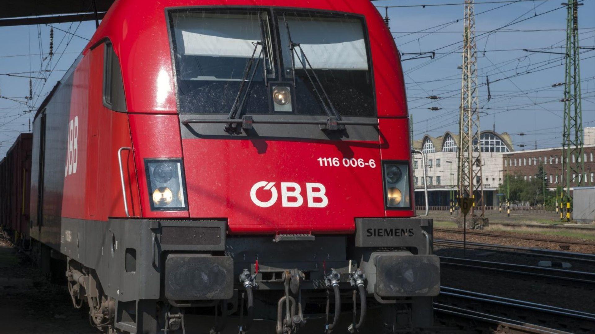 """От 4-има кандидати само един - """"Сименс"""", подаде оферта за нови локомотиви"""