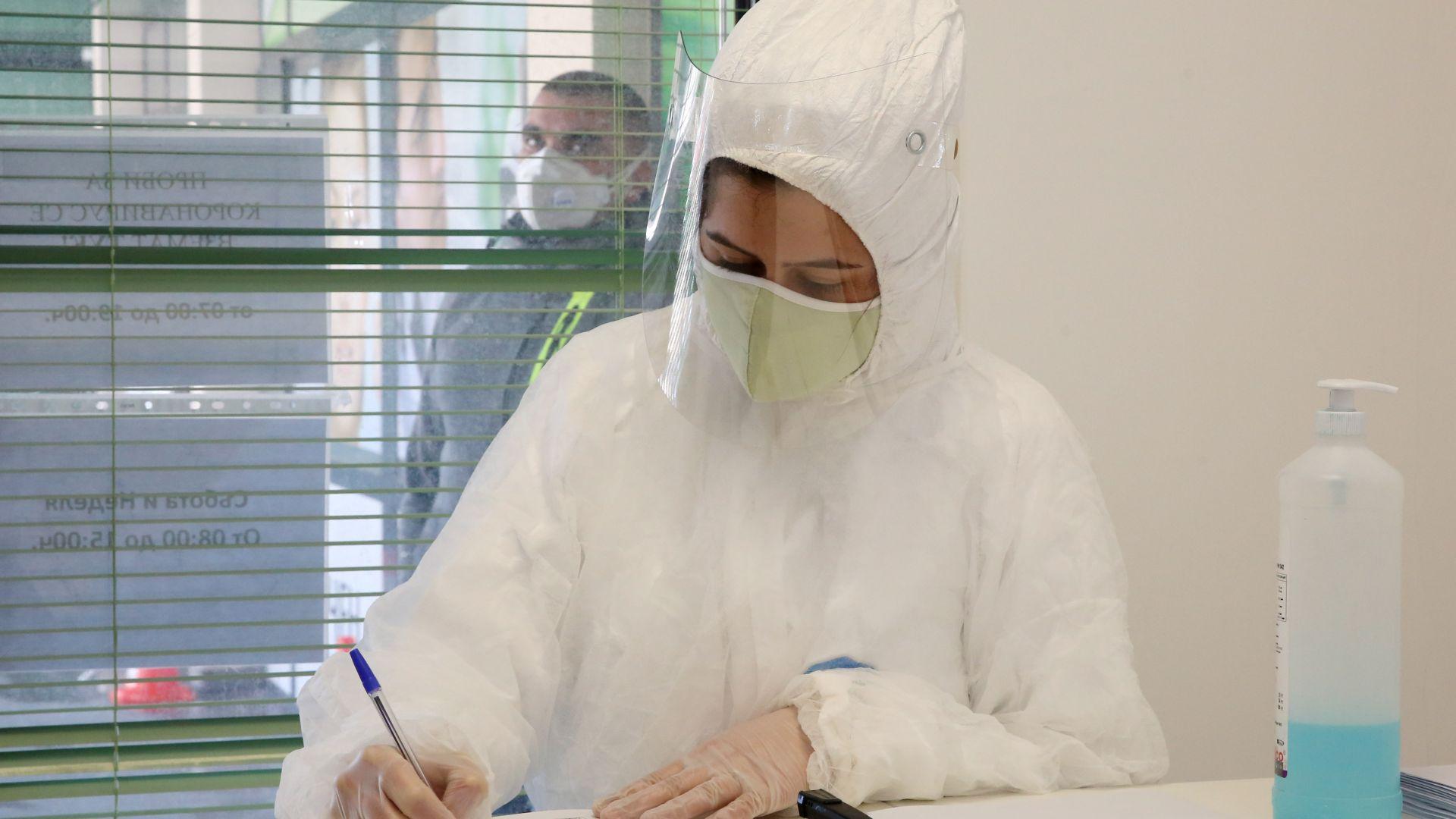 България е с най-малко болни и трета по най-ниска смъртност от COVID-19 в ЕС