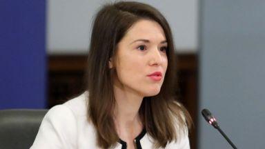 Фондът на фондовете ще гарантира за 850 млн. лева кредити за бизнеса