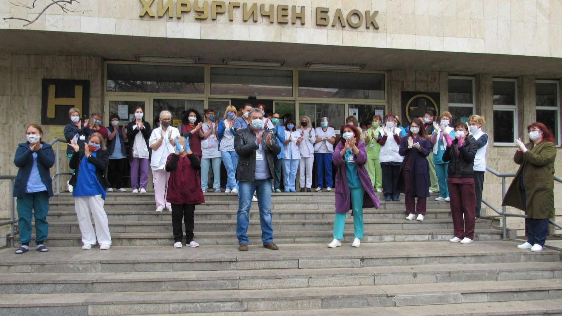 Полицаи от Русе организираха акция в подкрепа на медиците от