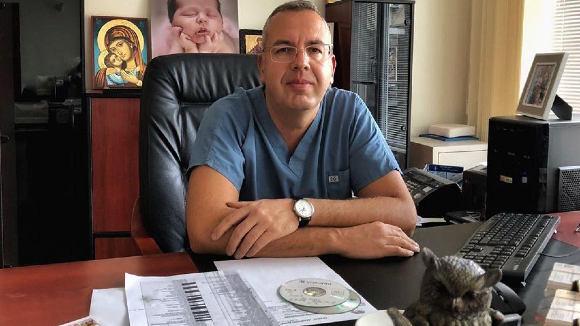 Проф. д-р Иван Костов: Проследяването на бременността не трябва да спира дори в условия на извънредно положение