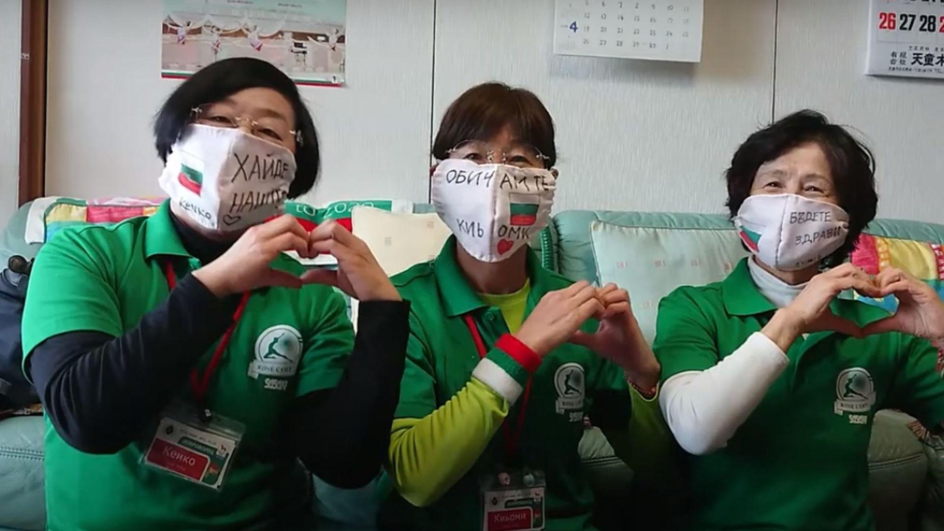 Японки правят маски с българския флаг в чест на гимнастичките ни (видео)