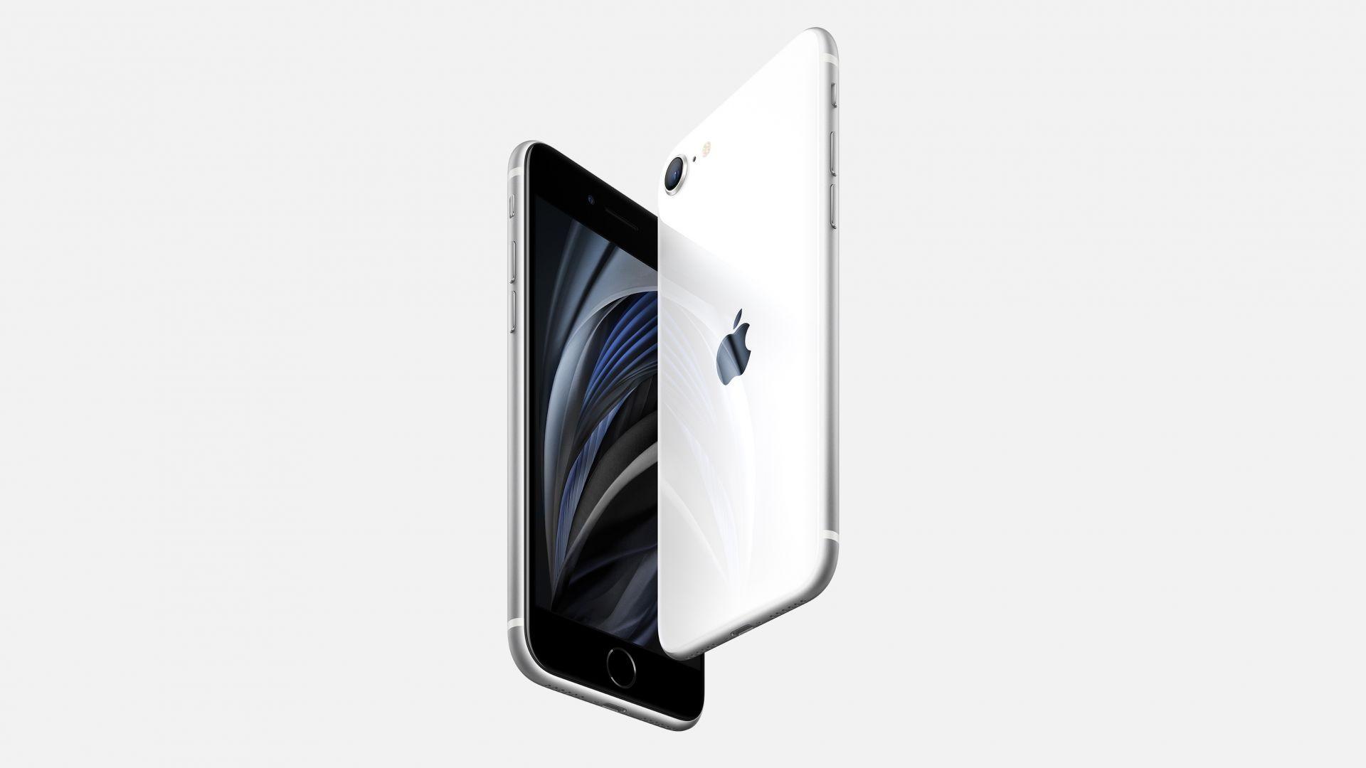 iPhone SE (2020) - бюджетно решение за модерния човек