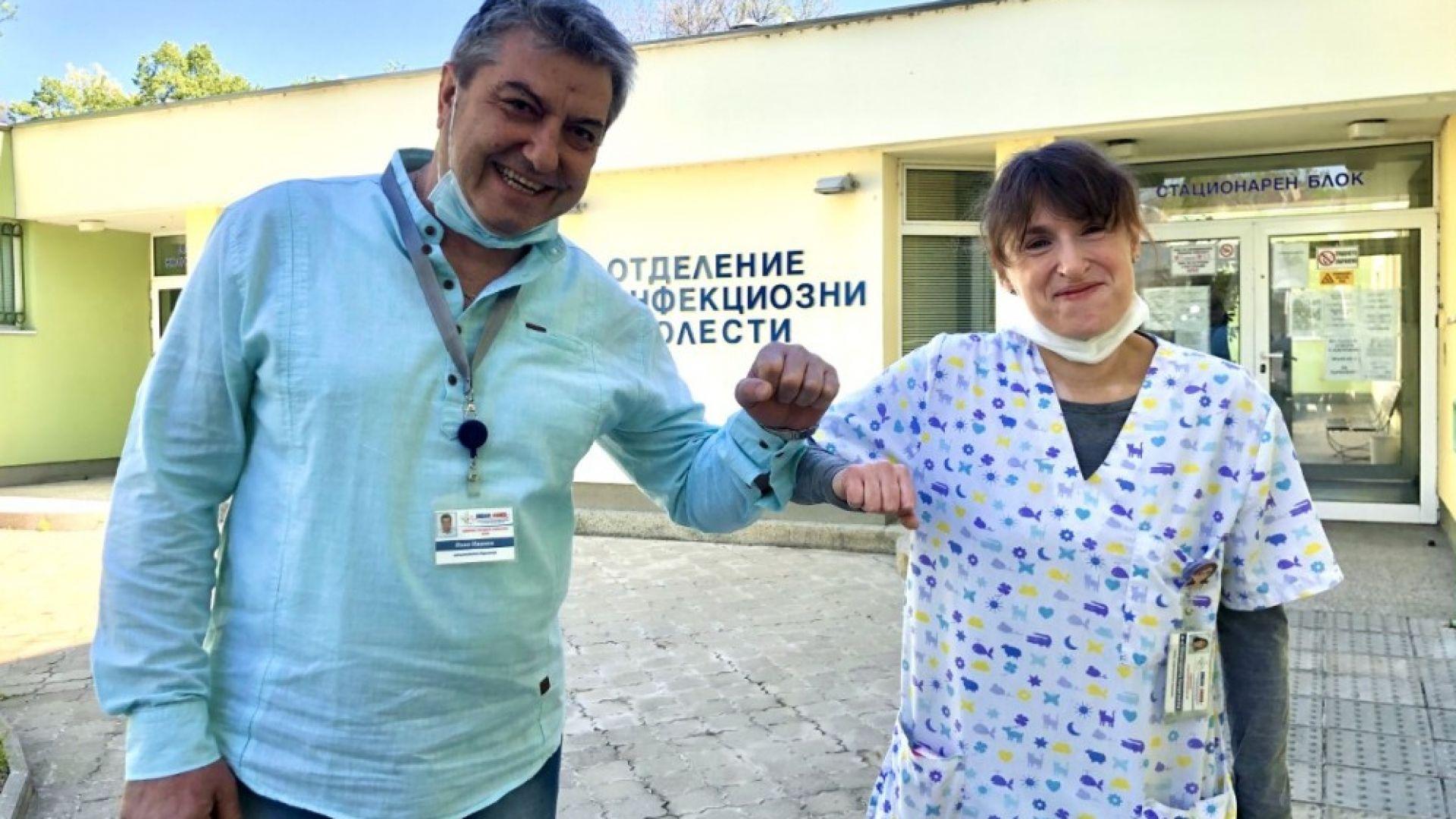 Първият пациент на Университетската болница