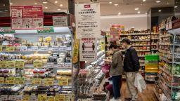 Нов рекорден спад на потреблението в Япония