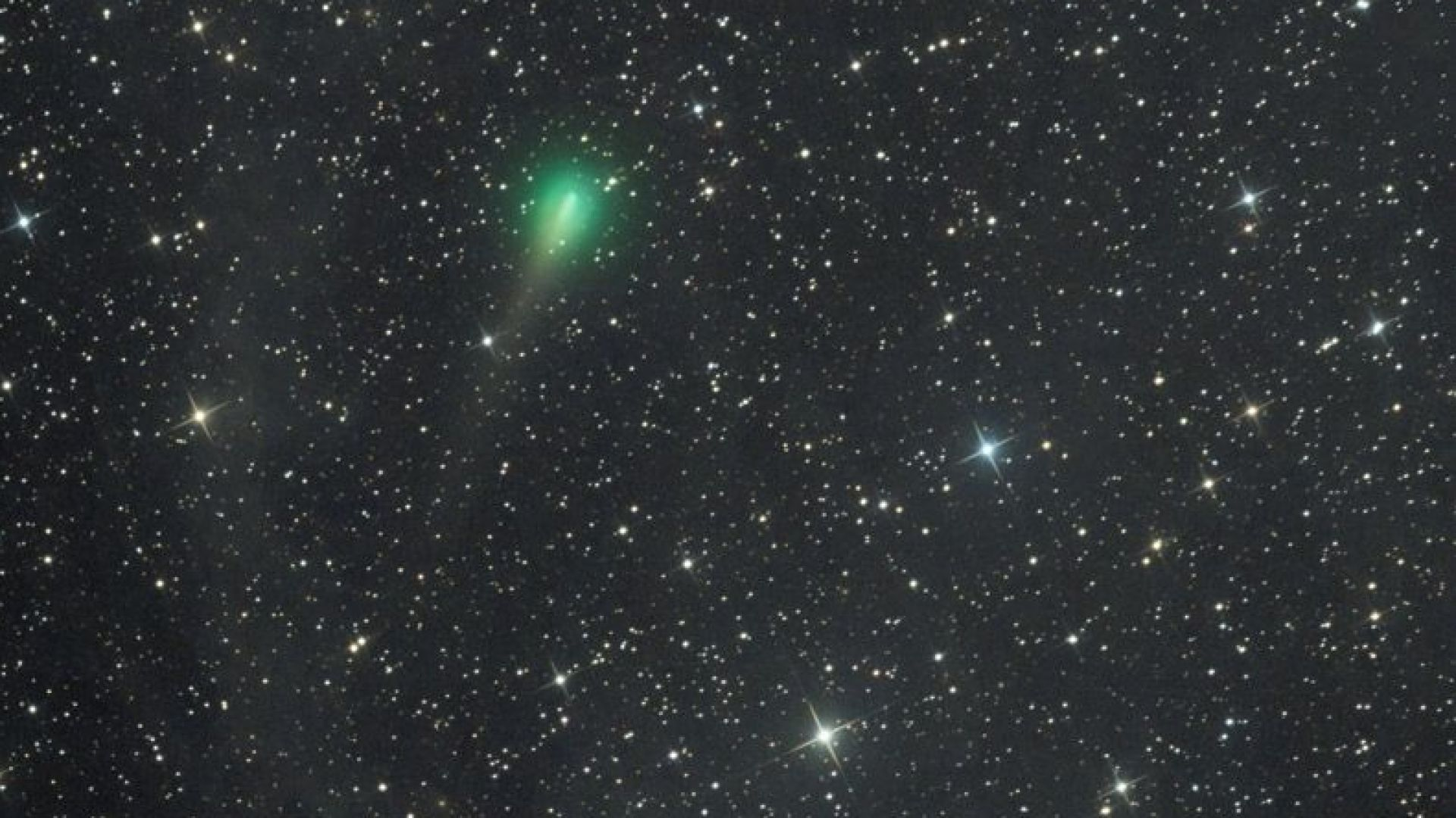 """Космическа сонда ще изследва свойствата на кометата """"Атлас"""""""