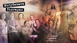 Нашият Великден: За празника на празниците със смирение и тъга
