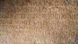 """Американски учени разобличиха илюзията, че """"Назаретския надпис"""" е охранявал гроба на Христос"""