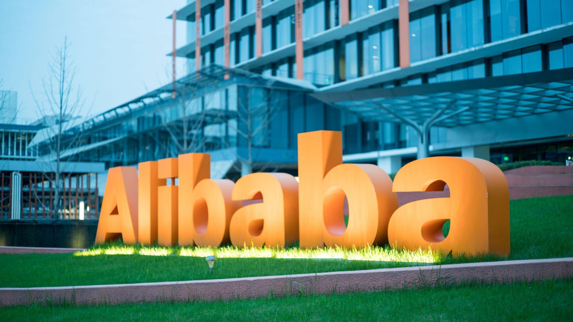 Alibaba инвестира ударно в облачни услуги