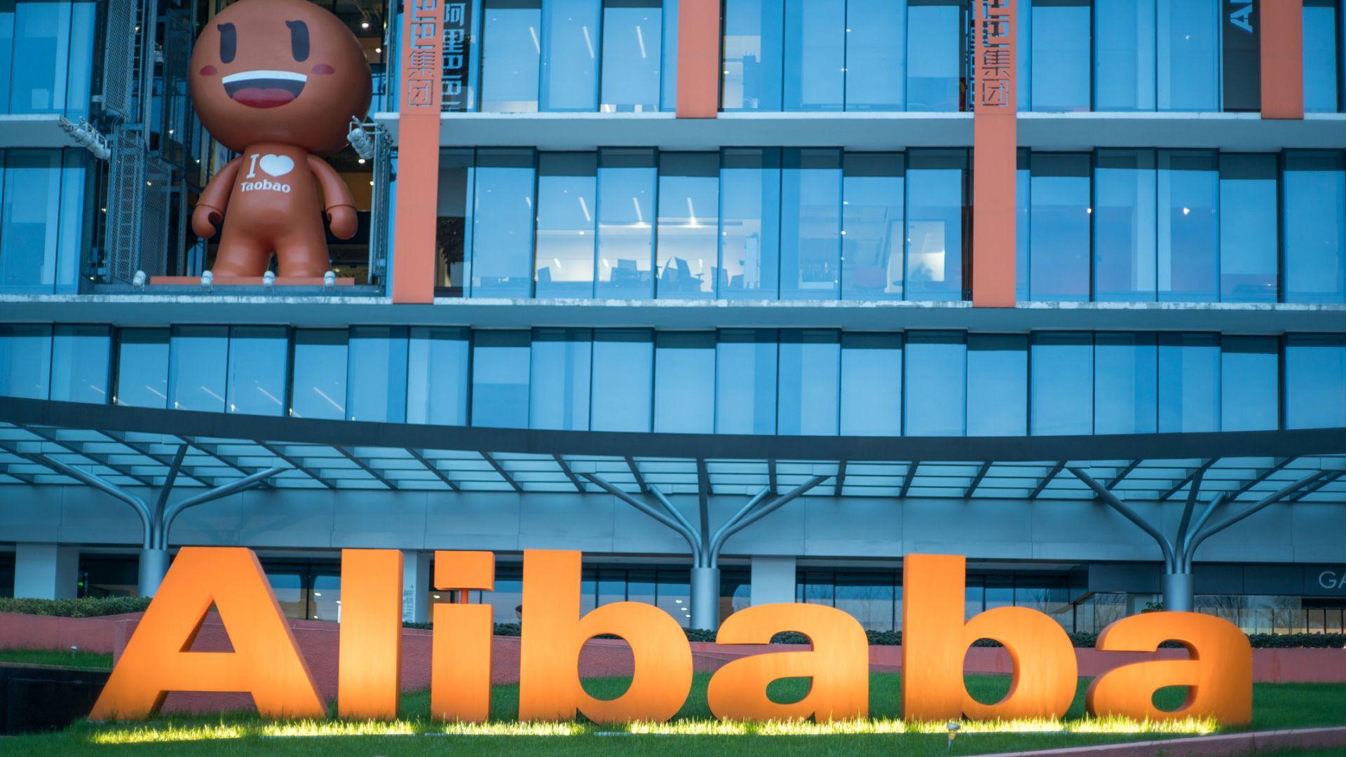 Alibaba: Роботите са чудесни служители, защото не пушат на работното място