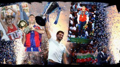 Разходка във времето: Кой е най-яркият български спортен успех?
