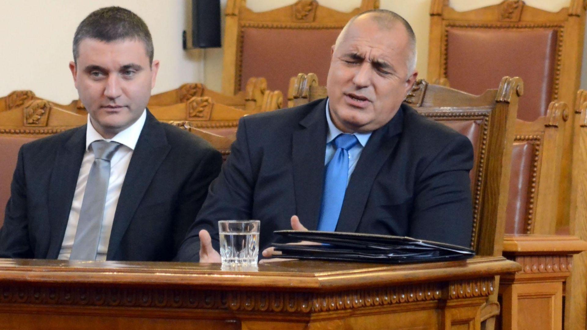 Горанов поиска помощ от медиите, но Борисов се противопостави: Трябва да им платим
