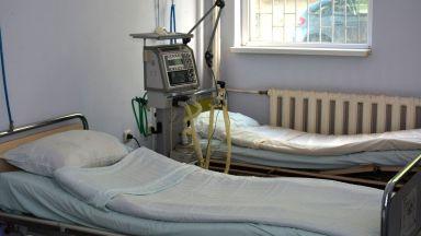 Отказаха прием в болница на мъж с пневмония и коронавирус при свободни легла