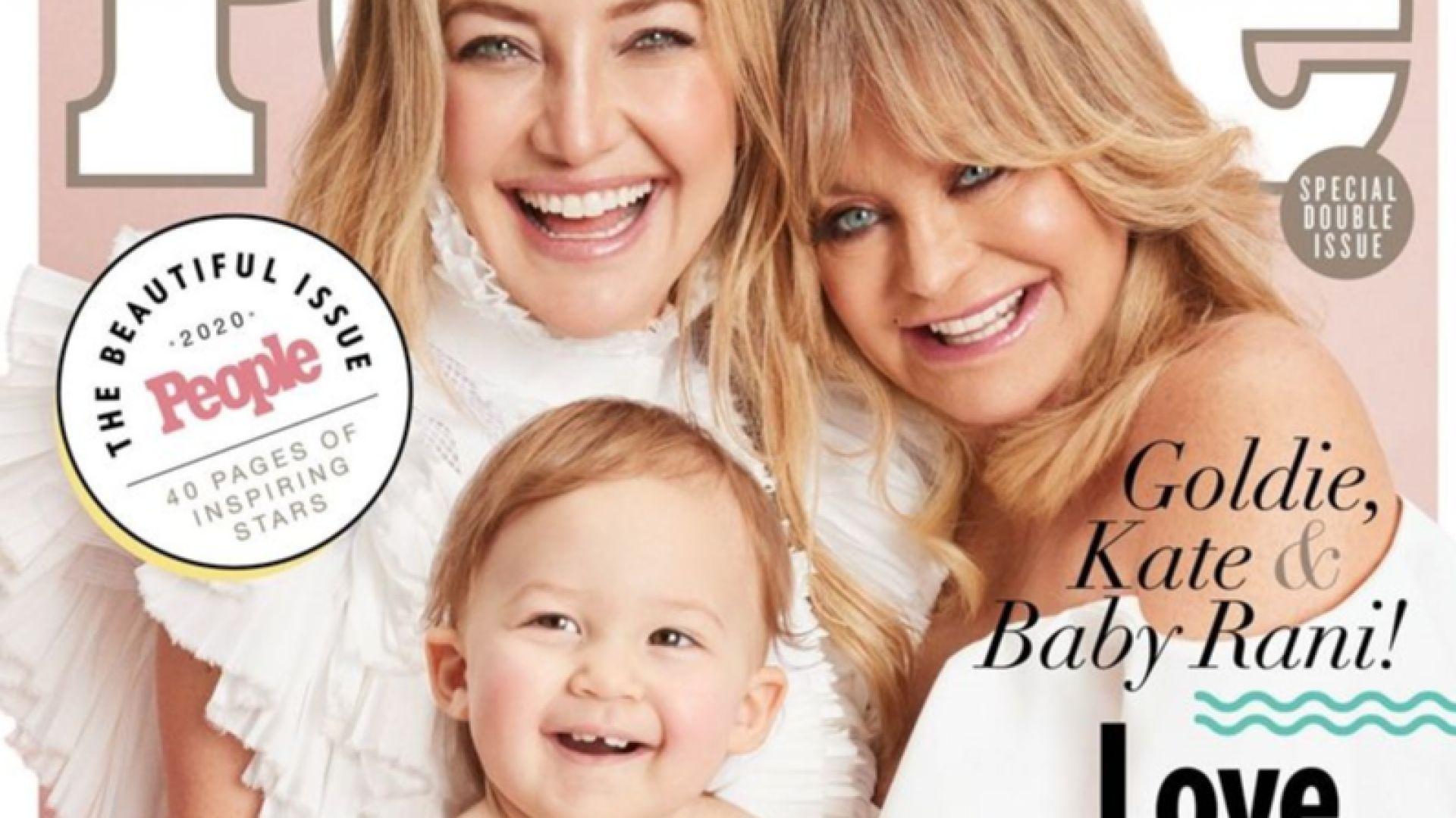 """Голди Хоун, Кейт Хъдсън и малката Рани: """"Красивите"""" на сп. """"Пийпъл"""" тази година"""