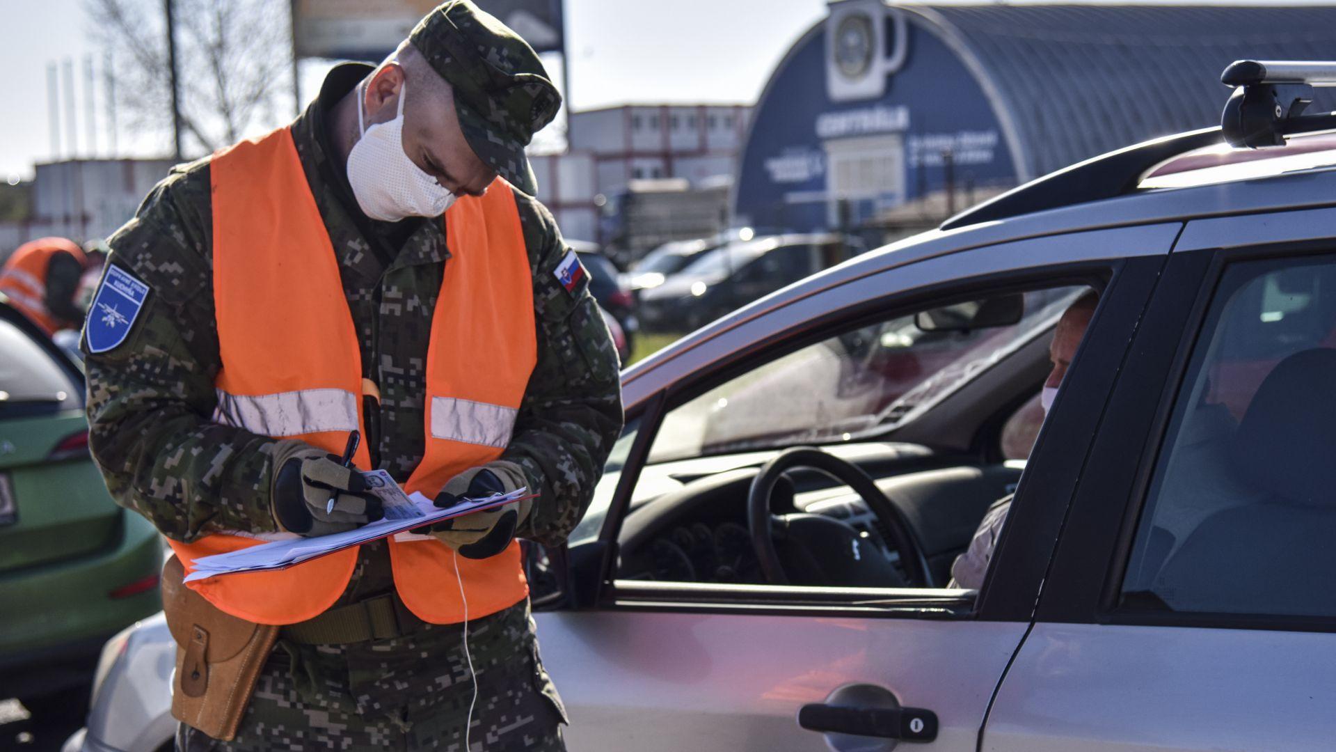 Словакия възобновява работата на откритите пазари и автокъщите