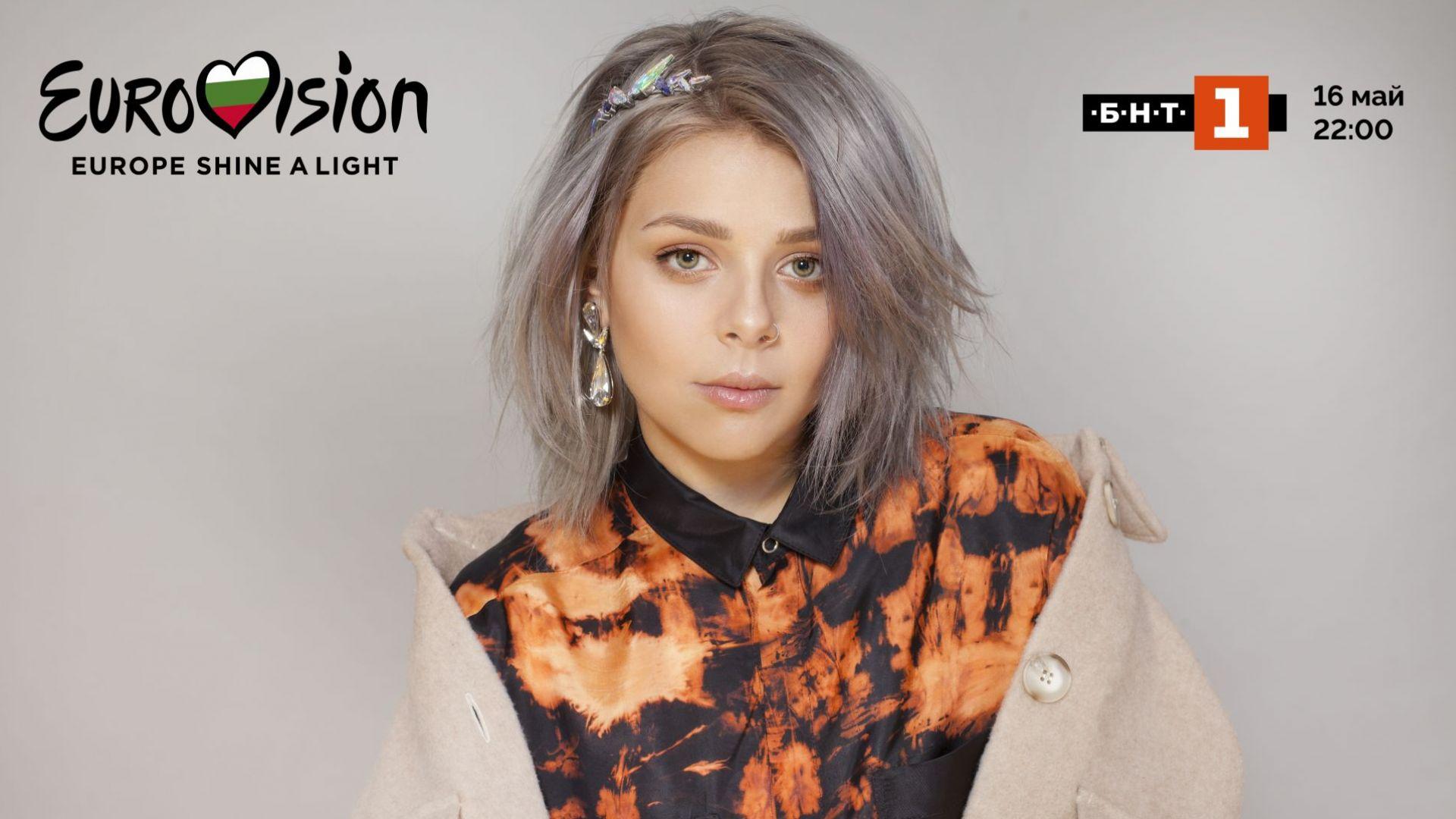 """46 телевизии ще излъчат специалното шоу за Евровизия """"Europe Shine A Light"""" на 16 май"""