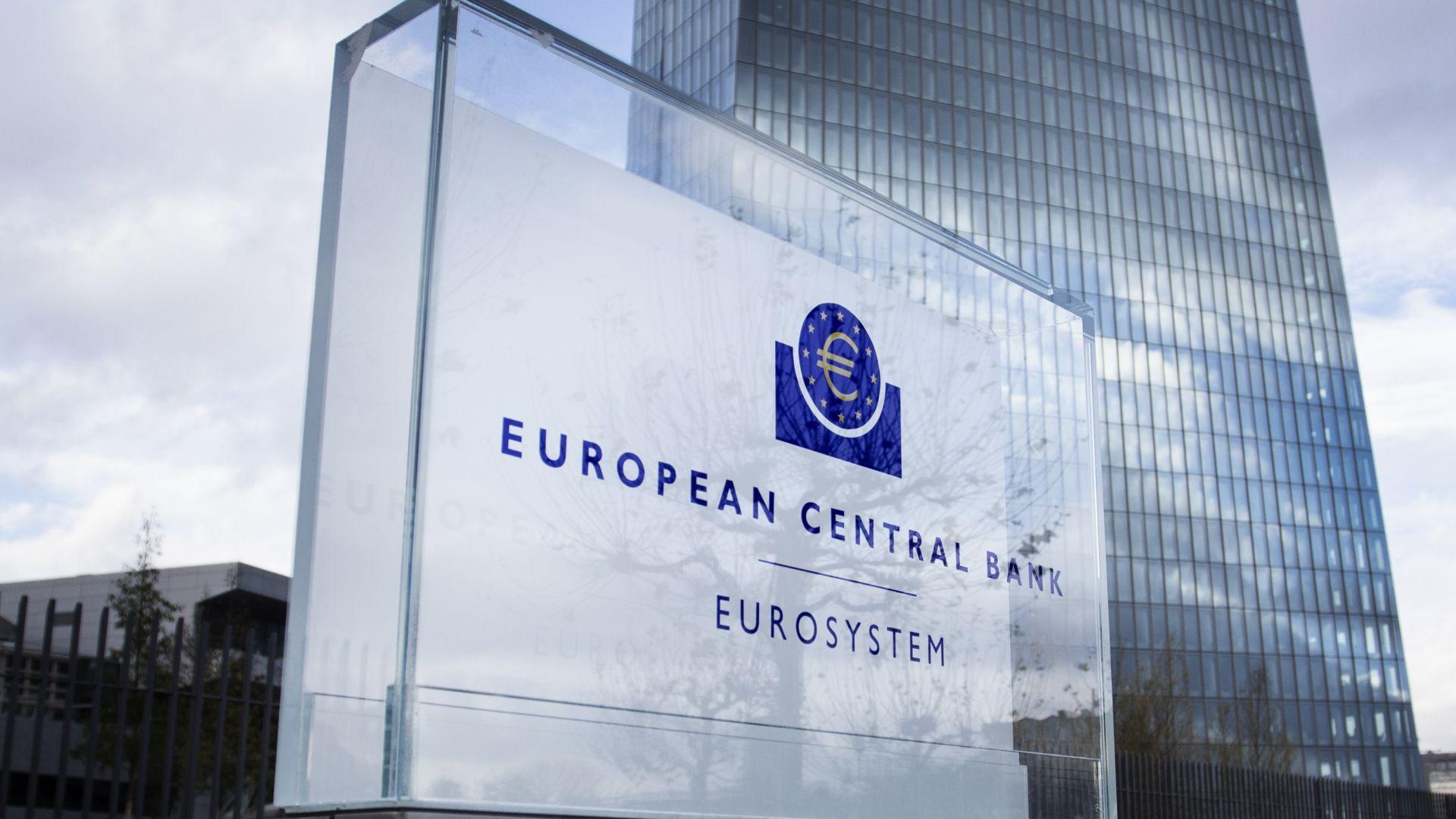 ЕЦБ отхвърля възможността за анулиране на държавен дълг