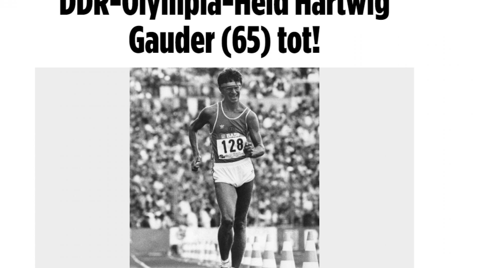 Почина Генералa от Тюрингия, олимпийски шампион в Москва