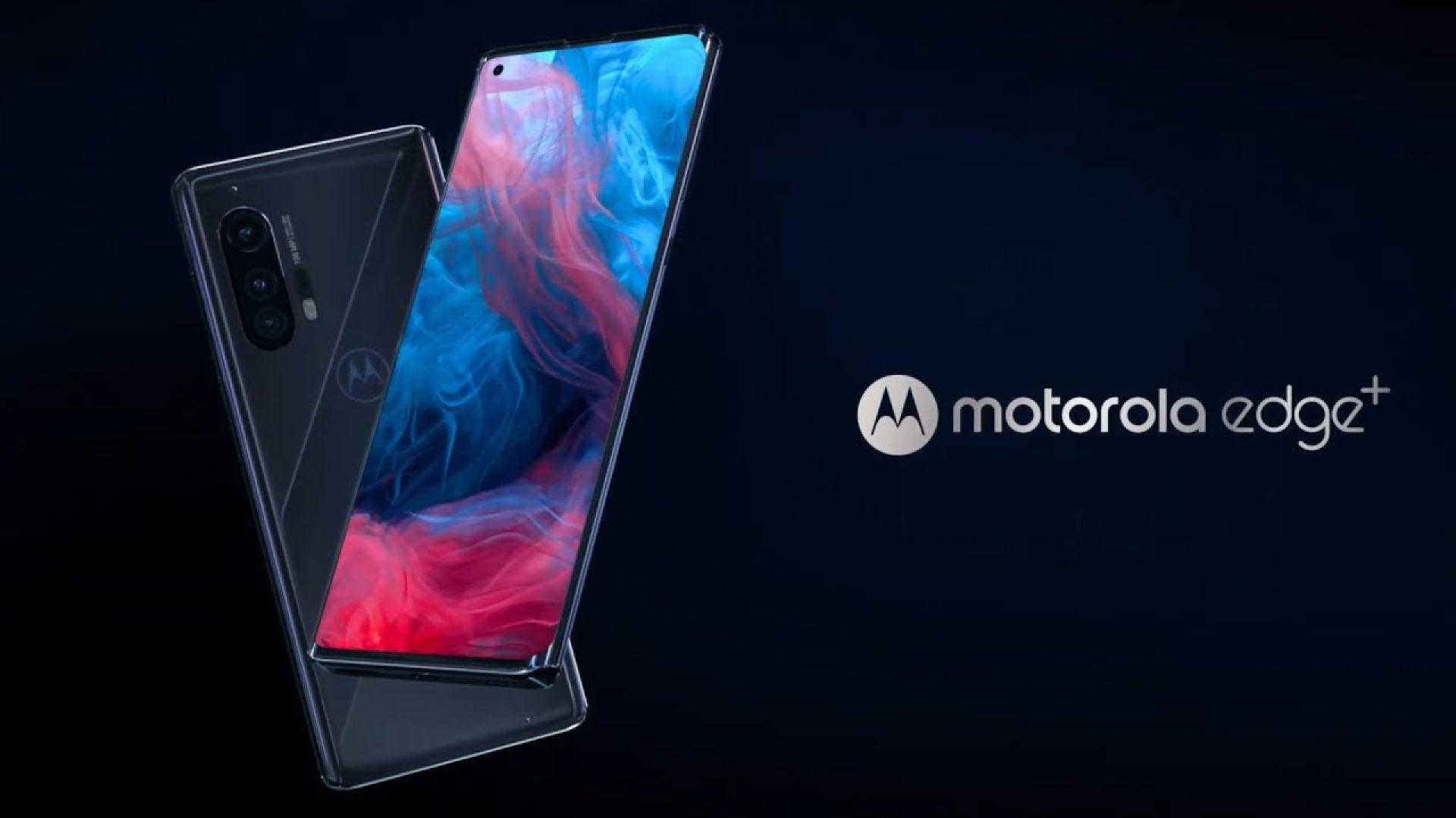 Motorola показа новия си флагман