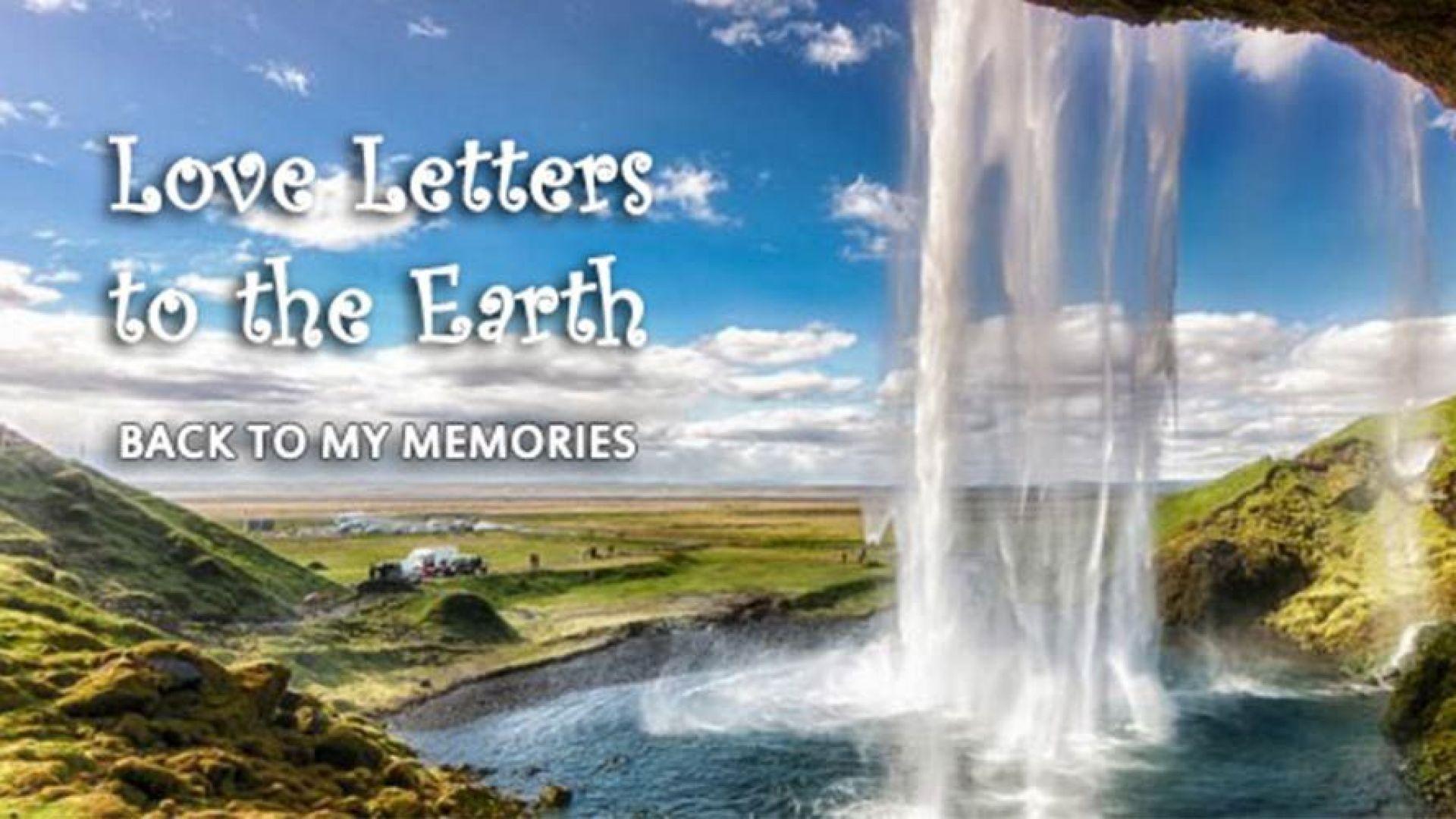 Телевизия ММ отбеляза Деня на Земята с началото на необичайна кампания
