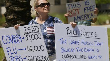 26,4 млн. американци останаха без работа и се наредиха за помощи