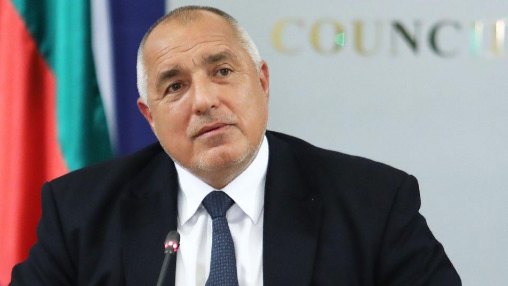 Борисов: При  пълзящата криза по света - у нас поддържаме икономиката жива