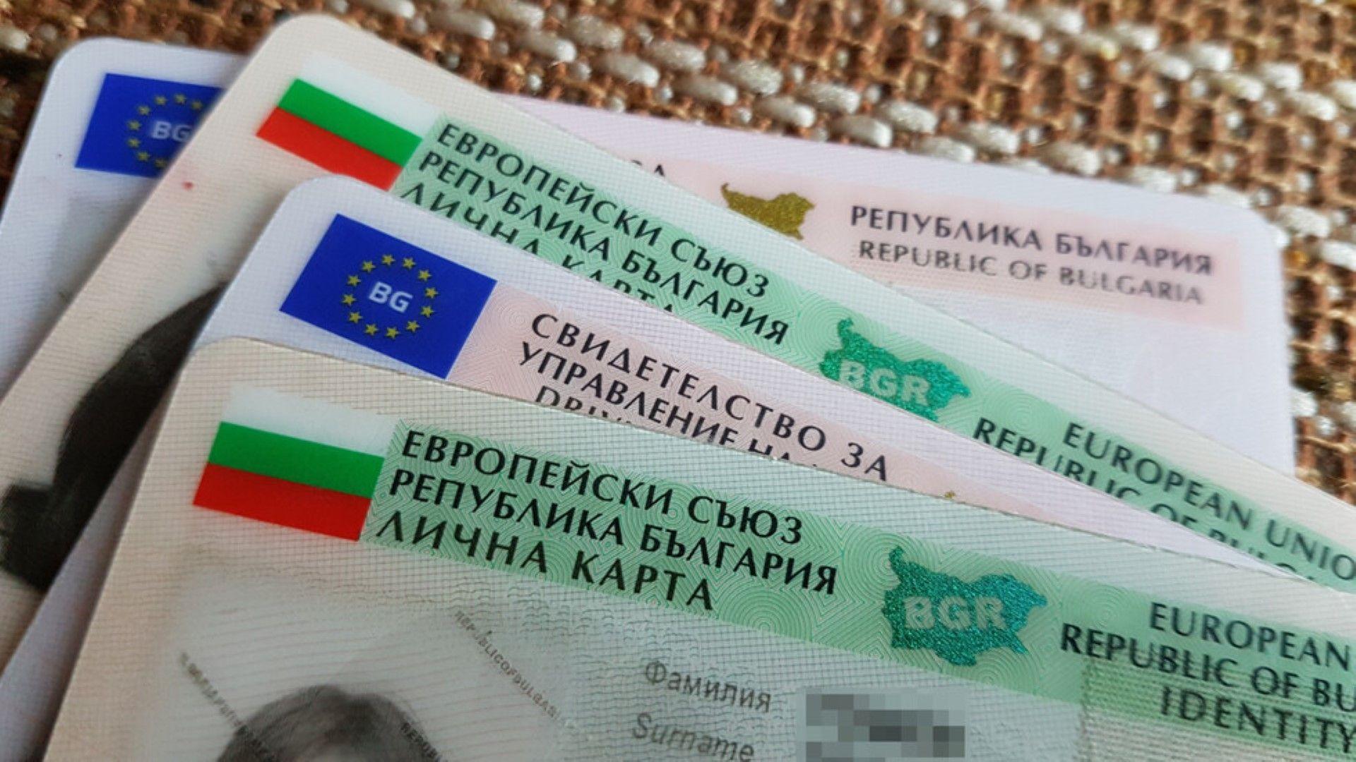 Нова административна услуга - преиздаването на шофьорските книжки ще става за 3 дни