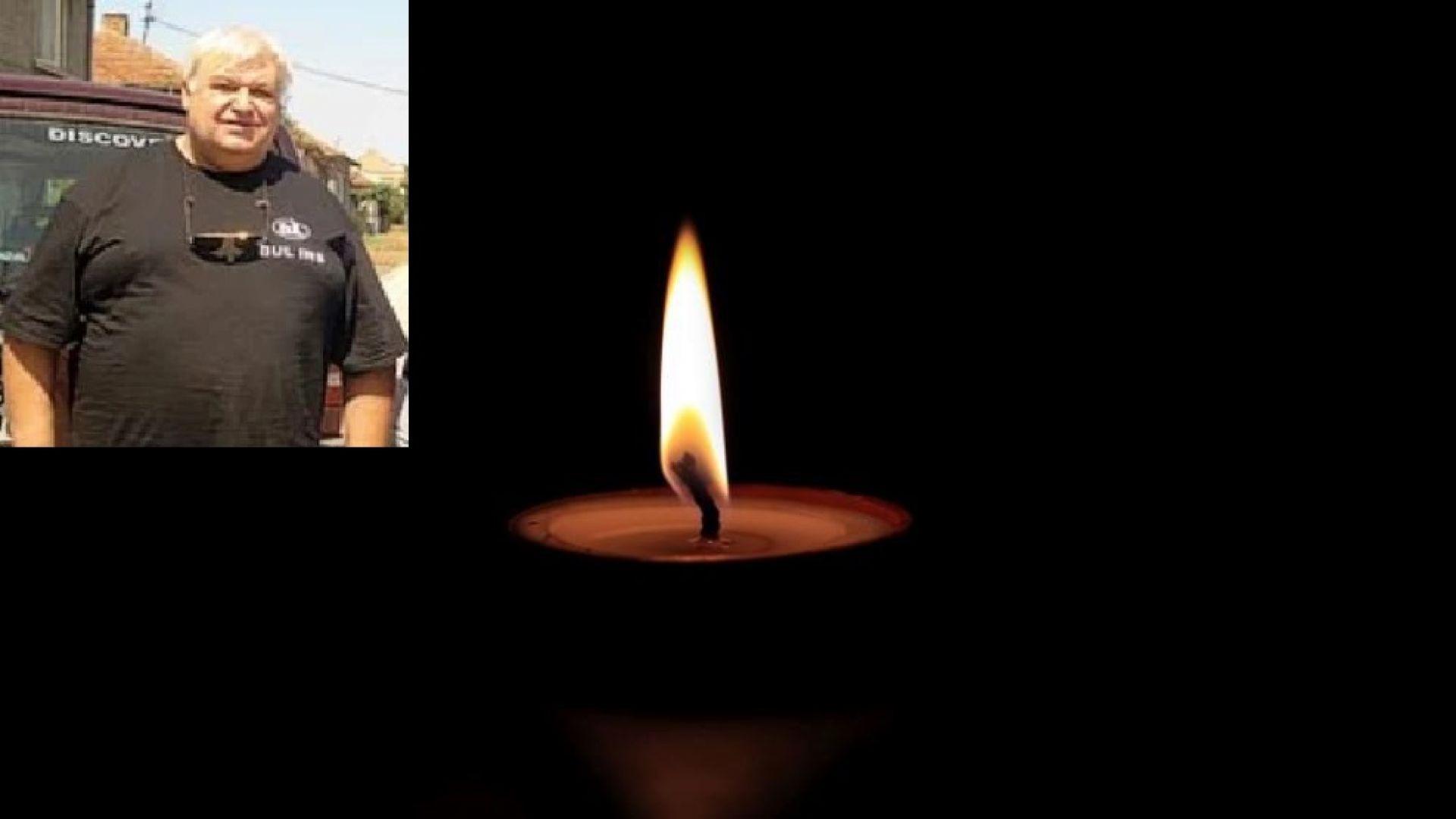 Почина най-тежкият български спортист в историята