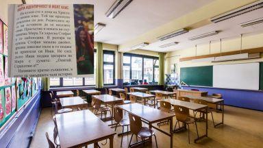 """МОН препоръчва урок за """"джойнт"""" в учебник за 8 клас да бъде сменен"""